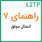 Steps-7-L2TP-Android-JellyVPN.jpg